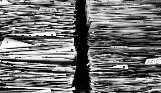 原付の廃車に必要な書類を解説